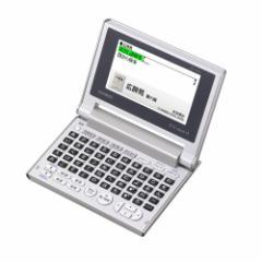 カシオ XD-C500-GD 電子辞書(ゴールド)[XDC500GD]【返品種別A】