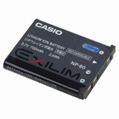 カシオ NP-80 BC-80L充電器対応リチウムイオン充電池[NP80]【返品種別A】