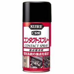 呉工業 1047 CRC コンタクトスプレー 300mlKURE E-1047-98A[1047KURE]【返品種別A】