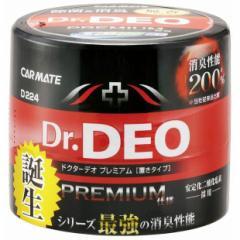 カーメイト D224 ドクターデオ プレミアム 置きタイプ 除菌消臭剤Dr.DEO PREMIUM[D224カメイト]【返品種別A】
