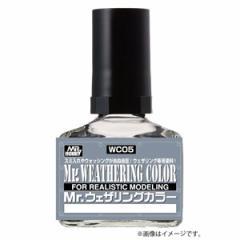 GSIクレオス Mr.ウェザリングカラー マルチホワイト【WC05】塗料 【返品種別B】