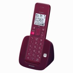 シャープ JD-S07CL-R デジタルコードレス留守番電話機 ワインレッド[JDS07CLR]【返品種別A】