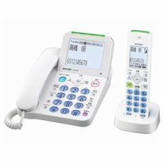 シャープ JD-AT80CL デジタルコードレス留守番電話機(子機1台)SHARP[JDAT80CL]【返品種別A】