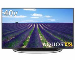 シャープ LC-40U45 40V型地上・BS・110度CSデジタル 4K対応 LED液晶テレビ(別売USB HDD録画対応) 4K対応AQUOS[LC40U45]【返品種別A】