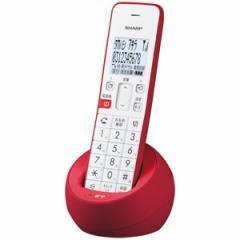 シャープ JD-S08CL-R デジタルコードレス電話機 子機1台(レッド系)SHARP[JDS08CLR]【返品種別A】