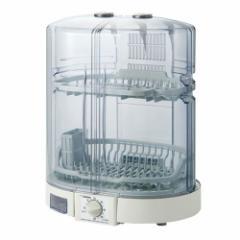 象印 EY-KB50-HA 食器乾燥器(グレー)ZOJIRUSHI[EYKB50HA]【返品種別A】