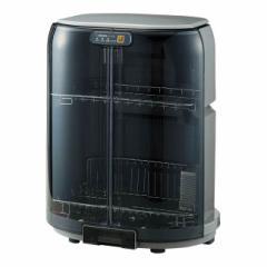 象印 EY-GB50-HA 食器乾燥器(グレー)ZOJIRUSHI[EYGB50HA]【返品種別A】