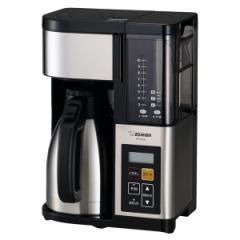 象印 EC-YS100-XB コーヒーメーカー ステンレスブラック珈琲通[ECYS100XB]【返品種別A】