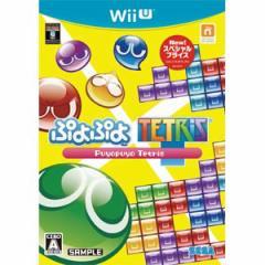 【Wii U】ぷよぷよテトリス スペシャルプライス WUP-2-APTJプヨプヨテトリス【返品種別B】