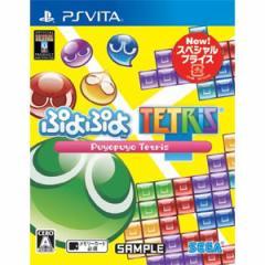 【PS Vita】ぷよぷよテトリス スペシャルプライス VLJM30164【返品種別B】