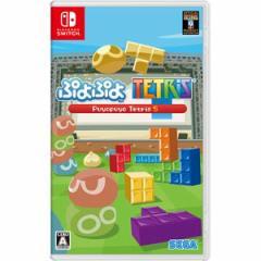 【Nintendo Switch】ぷよぷよテトリスS HAC-P-BAACA【返品種別B】
