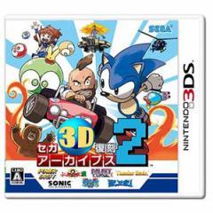 【3DS】セガ3D復刻アーカイブス2 CTR-P-AK3Jセガフッコク【返品種別B】