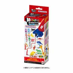メガハウス 3Dドリームアーツペン エアーアップ スターターライトセット 【返品種別B】