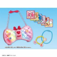 メガハウス キラキラ☆プリキュアアラモード カラフルチェンジ! リボンキャリー 【返品種別B】