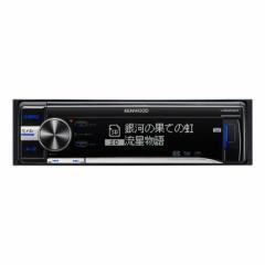 ケンウッド U585SD CD/USB/SDレシーバーKENWOOD[U585SD]【返品種別A】