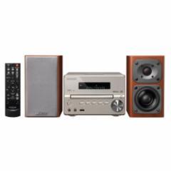 ケンウッド XK-330-N Bluetooth搭載ハイレゾ対応ミニコンポ(ゴールド)KENWOOD Compact Hi-Fi System XK-330[XK330N]【返品種別A】