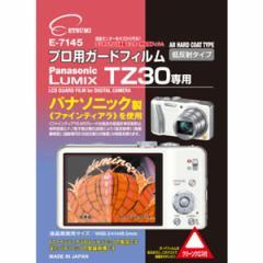 エツミ E-7145 パナソニック 「Lumix TZ30」用液晶保護フィルム[E7145]【返品種別A】