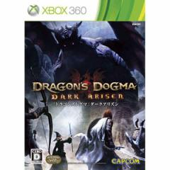 【Xbox 360】ドラゴンズドグマ:ダークアリズン JES1-00299【返品種別B】