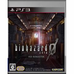 【PS3】バイオハザード0 HDリマスター BLJM-61272バイオハザード【返品種別B】