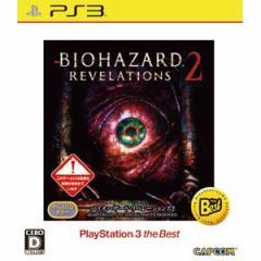 【PS3】バイオハザード リベレーションズ2 PlayStation 3 the Best BLJM-55089【返品種別B】