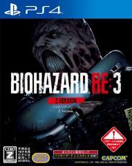 【封入特典付】【PS4】BIOHAZARD RE:3 Z Version【返品種別B】