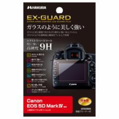 ハクバ EXGF-CE5D4 Canon「EOS 5D MarkIV」専用 液晶保護フィルム EX-GUARD[EXGFCE5D4]【返品種別A】