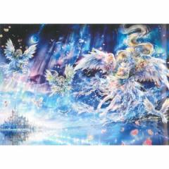 エポック社 Fantastic Art 天使たちがみた風景 500ピースジグソーパズル 【返品種別B】