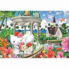 ビバリー ハローキティ オリジナルアート ハワイアン ウエディング 1000ピースジグソーパズル 【返品種別B】