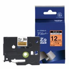 ブラザー TZe-B31 P-Touch用・蛍光カラーラミネートテープ 蛍光オレンジ/黒文字 12mm[TZEB31]【返品種別A】