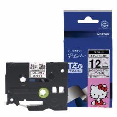 ブラザー TZe-HW31 P-Touch用・キャラクターラミネートテープ ハローキティホワイト/黒文字 12mm[TZEHW31]【返品種別A】
