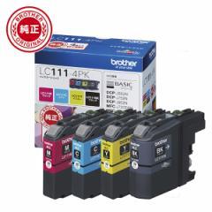 ブラザー LC111-4PK ブラザー純正インク(4色セット)[LC1114PK]【返品種別A】