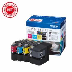 ブラザー LC119/115-4PK ブラザー純正インク 大容量タイプ(お徳用4色パック)[LC1191154PK]【返品種別A】