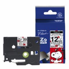 ブラザー TZE-SW31 P-Touch用・キャラクターラミネートテープ スヌーピーホワイト/黒文字 12mm[TZESW31]【返品種別A】