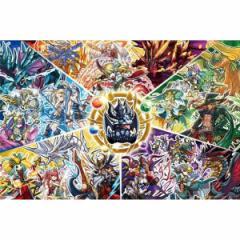 やのまん パズル&ドラゴンズ 竜と神の世界 1000ピースジグソーパズル 【返品種別B】