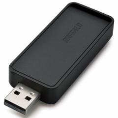 バッファロー WI-U2-300D 11a対応 300Mbps USB2.0用 無線LAN USB子機BUFFALO エアステーション[WIU2300D]【返品種別A】