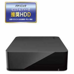 バッファロー USB3.0対応 外付けハードディスク 2.0TB(ブラック)(ターボPC EX2 Plus対応) HD-LL2.0U3-BKE【返品種別A】