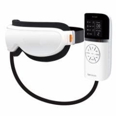 コイズミ KRX4000W 目もとケア(ホワイト)KOIZUMI エアーマスク[KRX4000W]【返品種別A】