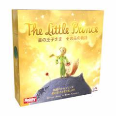 ホビージャパン 星の王子さま:その先の物語 日本語版カードゲーム 【返品種別B】