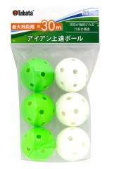 タバタゴルフ GV-0310 ホローボールTabata GOLF トレーニングボール[GV0310]【返品種別A】
