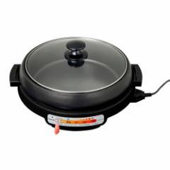 山善 YGB-W130-B グリル鍋(2枚タイプ) ブラックYAMAZEN[YGBW130B]【返品種別A】