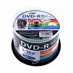 HI-DISC HDDR47JNP50 データ用 16倍速対応DVD-R 50枚パック 4.7GB ホワイトプリンタブルハイディスク[HDDR47JNP50]【返品種別A】