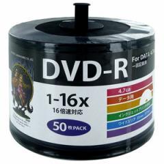 HIDISC データ用 16倍速対応DVD-R  50枚パック4.7GB 詰替用エコパック ハイディスク ワイドプリンタブル HDDR47JNP50SB2【返品種別A】