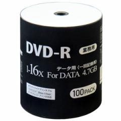 マグラボ DR47JNP100_BULK データ用16倍速対応DVD-R 100枚パック4.7GB ホワイトプリンタブル[DR47JNP100BULK]【返品種別A】