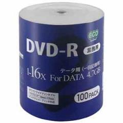 マグラボ DR47JNP100_BULK4 データ用16倍速対応 DVD-R 100枚パック4.7GB ホワイトプリンタブル[DR47JNP100BULK4]【返品種別A】