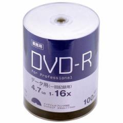 HI-DISC データ用 16倍速対応 DVD-R 100枚パック4.7GB ホワイトプリンタブル ハイディスク PREMIUM HIDISC HDVDR47JNP100B【返品種別A】