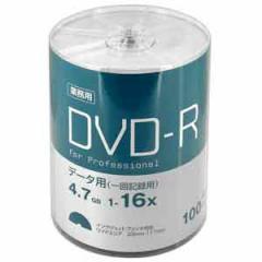 HI-DISC データ用 16倍速対応 DVD-R 100枚パック4.7GB ホワイトプリンタブル ハイディスク PREMIUM HIDISC HDSDR47JNP100B【返品種別A】