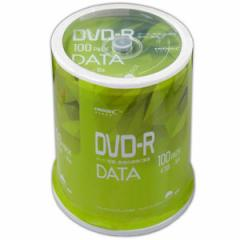 HI-DISC VVDDR47JP100 データ用 16倍速対応DVD-R 100枚パック 4.7GB ワイドプリンタブルハイディスク[VVDDR47JP100]【返品種別A】
