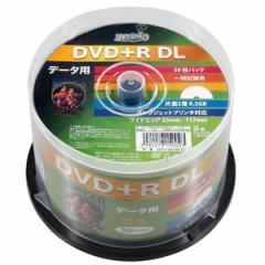 HIDISC HDD+R85HP50 データ用8倍速対応DVD+R DL 50枚パック8.5GB ホワイトプリンタブル[HDDR85HP50]【返品種別A】