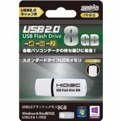 HIDISC HDUF102C8G2 USB2.0対応 フラッシュメモリ 8GB[HDUF102C8G2]【返品種別A】