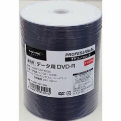 HI-DISC TYDR47JNP100B データ用 16倍速対応DVD-R 100枚パック 4.7GB ワイドプリンタブルハイディスク[TYDR47JNP100B]【返品種別A】
